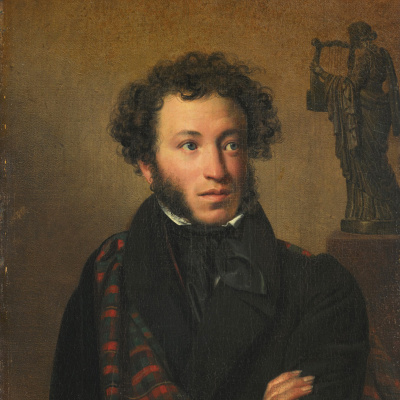 Portrait of A.S. Pushkin