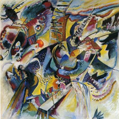 Wassily Kandinsky. Improvisation. Gorge