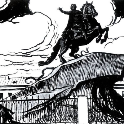 """Illustration for poem by A. S. Pushkin """"the bronze horseman"""". """"Around the foot of the lunatic poor spared..."""""""""""