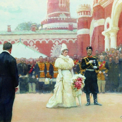 Speech of His Imperial Majesty may 18, 1896.