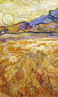 Пшеничное поле с жнецом и солнцем