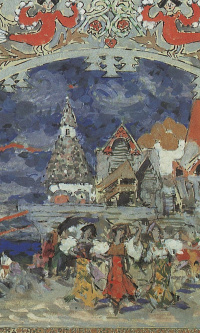 """Trading pier in the capital city. A sketch of the scenery for the ballet TS Puni """"the little humpbacked Horse"""""""