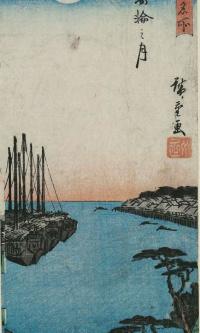 Полная луна над Таканава, из серии лучших видов восточной столицы