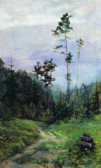 Ural landscape