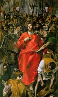 Снятие одежд с Христа (Эсполио)