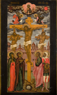 Crucifix with upcoming