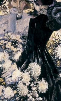 Цветы благородства