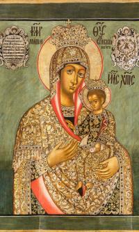 Mother of God Ilinskaya Chernigovskaya