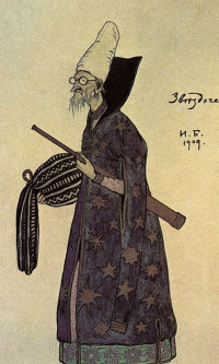 """Astrologer. Costume Design for the Opera by N. Rimsky-Korsakov """"The Golden Cockerel"""""""