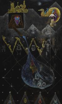Темная ночь в Арано