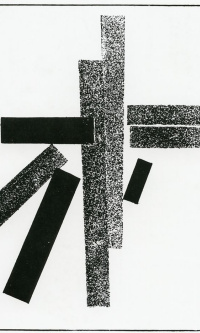 """Lithograph from the album """"Suprematism. 34 of drawing"""""""