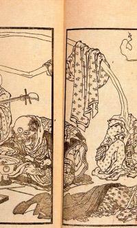Fantomes japonais