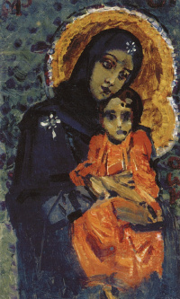 The virgin with the Baby