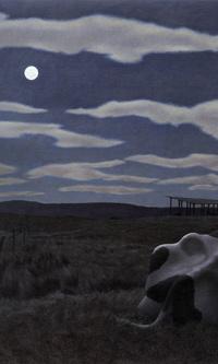 Корова и луна