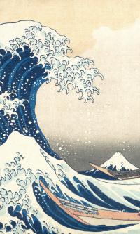 Big wave in Kanagawa