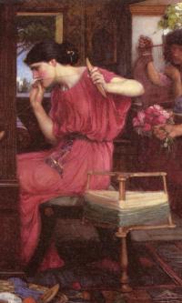 Пенелопа и поклонник