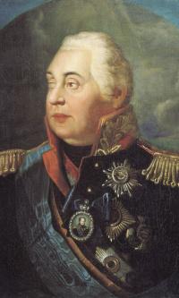 Portrait of Prince M.I. Kutuzov-Smolensky
