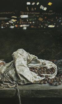 Натюрморт с репками и орехами