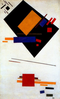 Suprematist painting (with black trapezium and red squares)