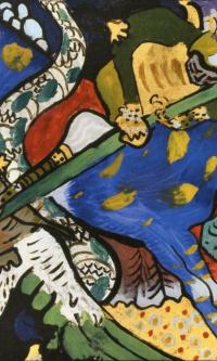 Св. Георгий I. Святой Георгий, убивающий дракона