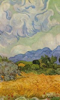 Пшеничное поле с кипарисами (вариант)