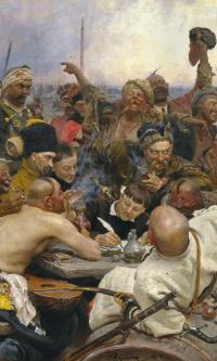Запорожцы (Запорожцы пишут письмо турецкому султану)