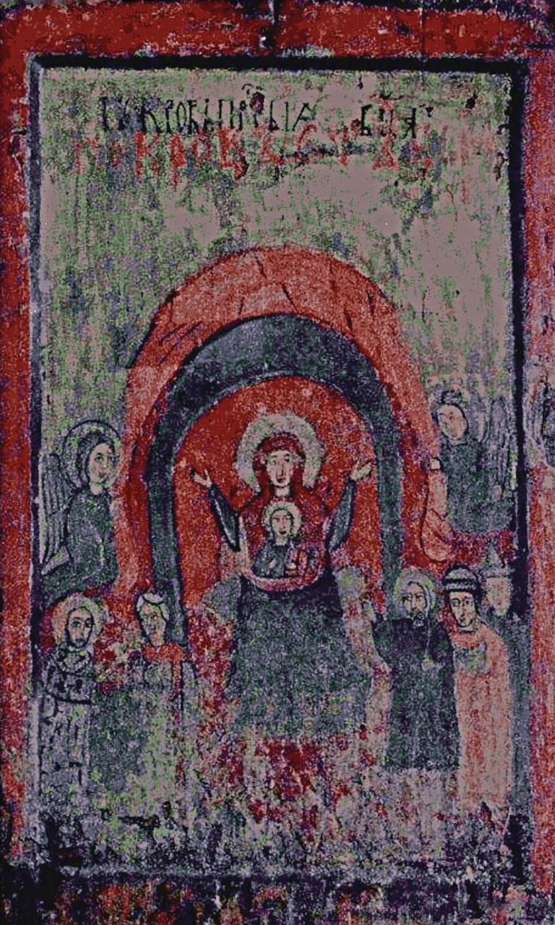 Unknown Author. Intercession Of The Theotokos (Galicia)