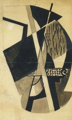 Anatoly Galaktionovich Petritsky. Cubic composition