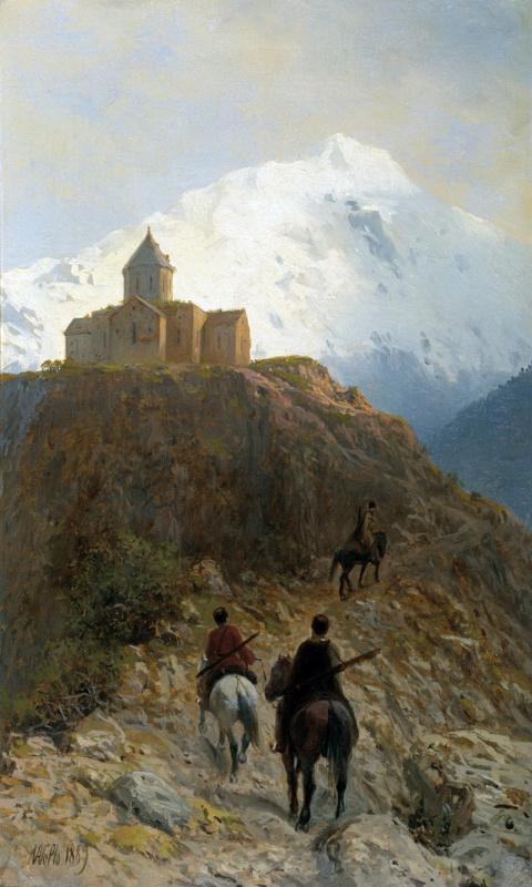 Кавказский вид
